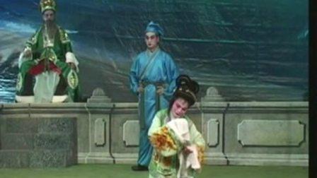 十八娇女二岁夫《春蕾白字剧团》