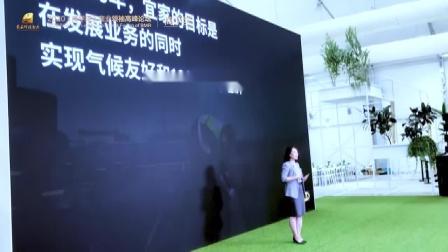 信仰传递力量,商业成就价值!拍摄之宜家中国副总裁 刘锐