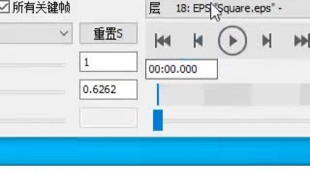 20200831山松老师诠释土豆老师BT实例《精致的影音厅》第二讲