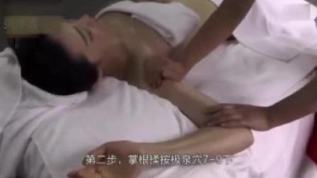 美容院腋下排毒手法教学  匠心美业娟娟老师