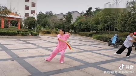 九阳公园太极刀练习