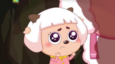 喜羊羊 :细菌控制泰哥,在面对小羊们,结果轻松取胜!