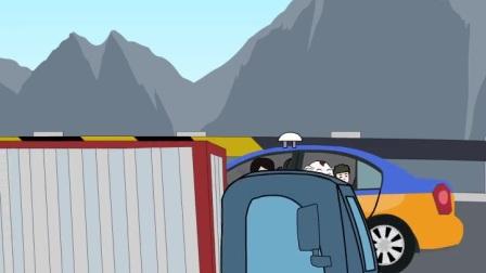 屁登竟然让司机开倒车