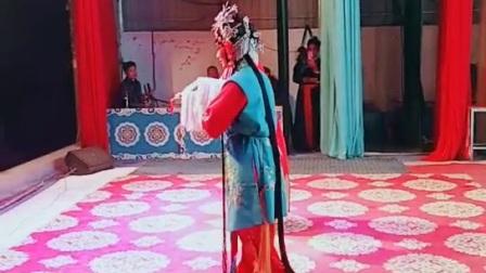 秦腔《火焰驹》由吴晓霞主演