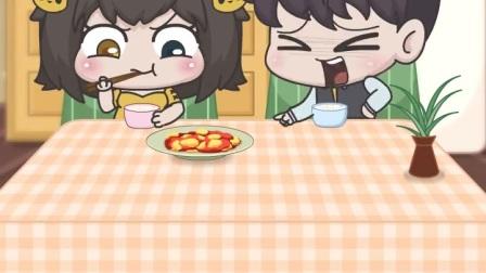 搞笑动漫:呐!你要的三菜一汤