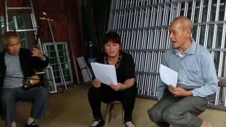 非物质文化遗产:桂剧选段