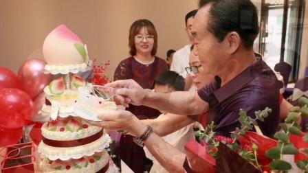 祝庞志远先生六十六岁生日快乐