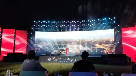 顾凯芝参加2020苏州高新区第三届全民才艺秀歌唱大赛获得-银奖,《唱给芙蓉国的歌》