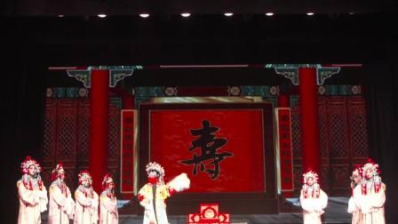 永康市芳草艺术团《送别出征》《百寿图》中国婺剧院演出2020.9.29