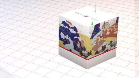 合家瓷瓷碗礼盒包装设计.MOV