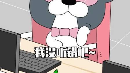 星座狗:十二星座都是怎么请客的呢