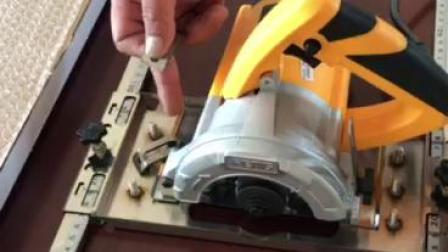 新款带把手裁板神器安装视频