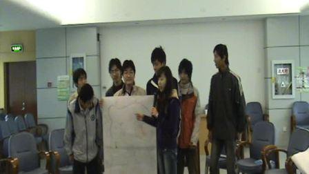 周杏林老师团体培训-成立小组