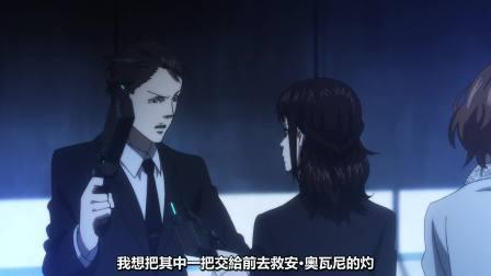 【1080p】【剧场版】心理测量者3