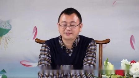 秦东魁(上等风水学理论)第12集-人生当行12部运 高清(480p)
