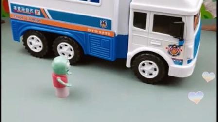 小鬼找小警车帮忙,原来小鬼是来举报自己的爸爸