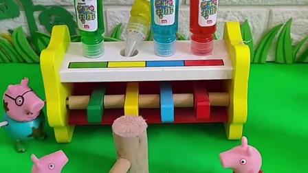 猪爸爸给佩奇乔治买了糖果,佩奇乔治要玩游戏赢糖果,谁得到的多呢?