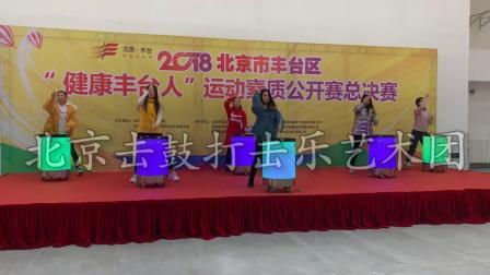 北京击鼓乐团:北京女子水鼓培训水鼓舞蹈教学视频