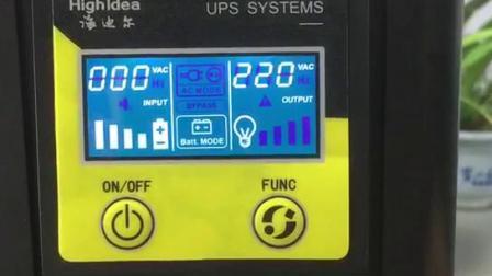 海迪尔在线式UPS电源静音设置