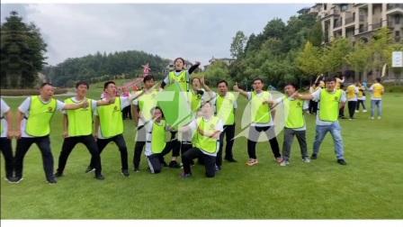 洛阳趣味运动会策划 洛阳趣味运动会团建  洛阳平行线团建