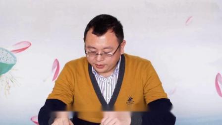 秦东魁(上等风水学原理)第14集-心念以波的形式运作 高清(480p)