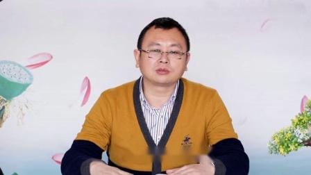 秦东魁(上等风水学原理)第15集-培福的五种共振法 高清(480p)