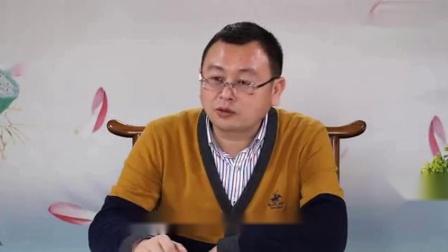 秦东魁老师:《上等风水学原理》第29集 高清(480p)