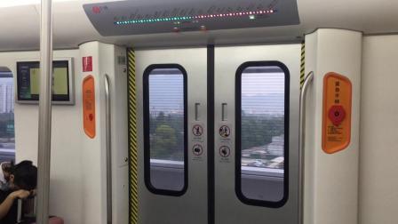 (2020.09.13) 温州地铁S1号线  S1D01-S106  瑶溪->科技城 (终点站桐岭)