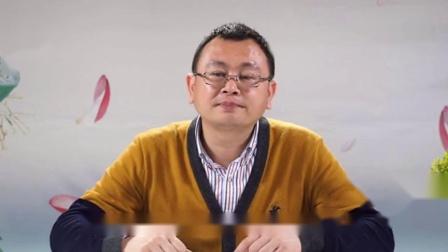 秦东魁(上等风水学原理) 第26集-家庭五行性定位 高清(480p)
