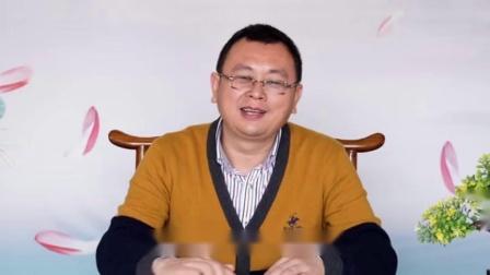 秦东魁(上等风水学原理)第33集-生命轮回无终始 高清(480p)