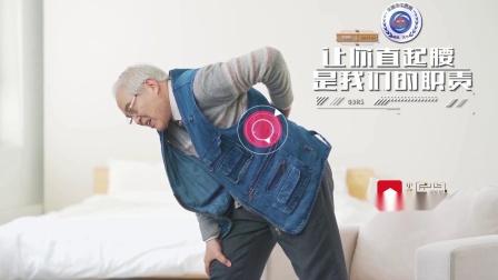 高端大气丰城中医院骨科预告宣传片-上海稻草人传媒