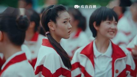 《风犬少年的天空》定档9.24  彭昱畅张婧仪梁靖康好嗨皮!