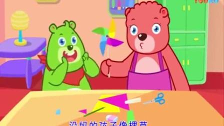 我在世上只有妈妈好 熊孩子儿歌(mv)ktv左截取了一段小视频