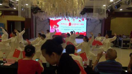 我想去看看国际旅行社 徐州分公司 看看杯才艺大赛 2020.9.15 上午