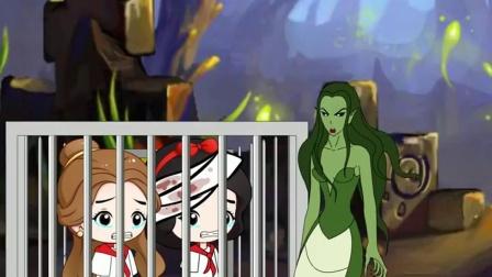救救白雪妹妹吧,巫婆要抓到她们了。