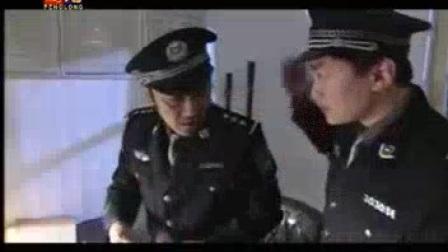 我在警中警 13截了一段小视频