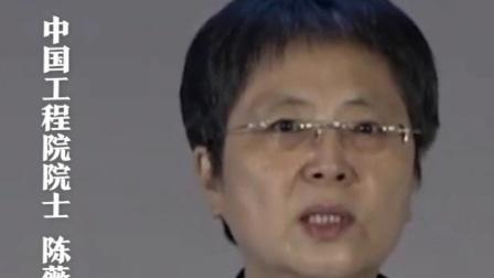 陈薇:新冠病毒突变对疫苗的影响微乎其微