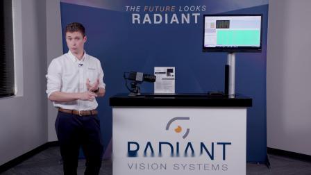 产品演示:Radiant的抬头显示测试的完整解决方案