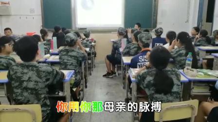 新建中学2020军训