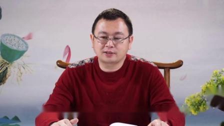 秦东魁《上等风水学理论》43集培养加强专注力 高清(480p)
