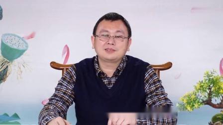 秦东魁《上等风水学理论》47集房屋布局的禁忌 高清(480p)