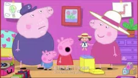 我在小猪佩奇过大年截了一段小视频