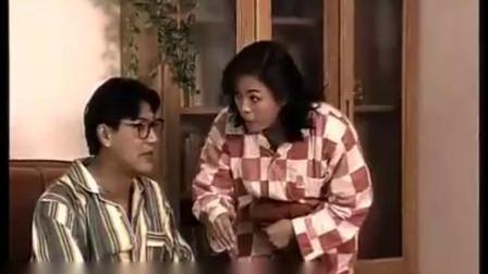 国产教育情景喜剧《电脑之家》03