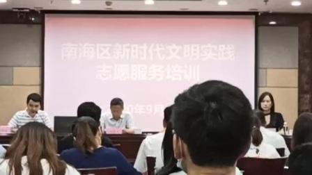 谭建光教授讲课  2020.9.21