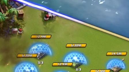 世界争霸——攻打他人领土2。