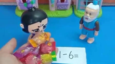 亲子幼教有趣玩具:七娃的结果有点不一祥啊