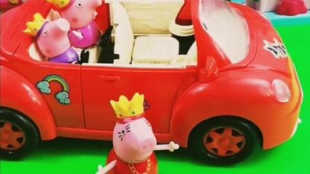 佩奇姐姐开车要去哪里玩呢,猪爸爸猪妈妈他们都不去,要去哪里?