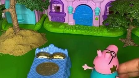 猪爸爸晚上下班回家不休息,还要准备开始唱歌呢,他们是要做啥?