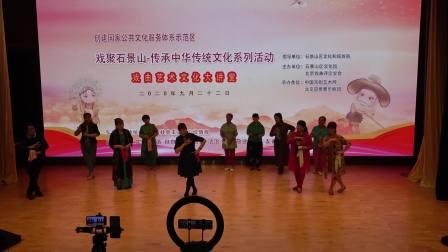戏聚石景山---戏曲艺术大讲堂艾丽珍老师讲《花为媒》花园定情第一讲2020.9.22