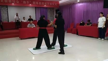 2020年福建省首届推手培训班